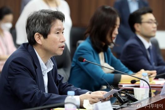 [사진]모두발언하는 이인영 통일부 장관