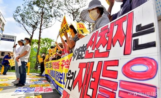 [사진]수원지법 앞 이만희 구속수사 촉구 기자회견