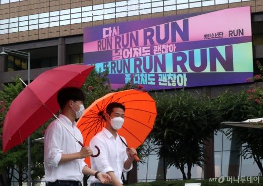 [사진]'넘어져도 괜찮아, 다시 RUN'