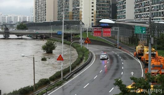 [사진]동부간선도로 통행금지