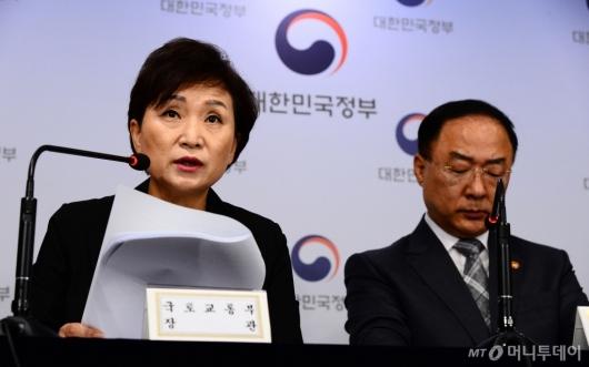 [사진]수도권 주택공급 확대방안 브리핑하는 김현미 장관