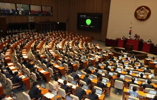 [사진]정부조직법 일부개정법률안 국회 본회의 가결