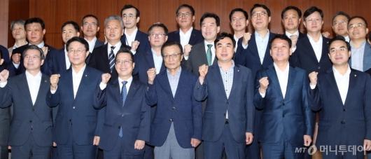 [사진]민주당, 뉴딜펀드 정책간담회 개최