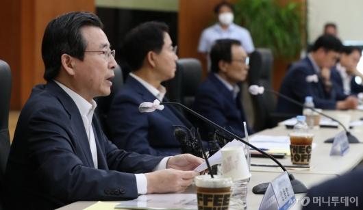 [사진]'뉴딜펀드 정책간담회' 인사말하는 김용범