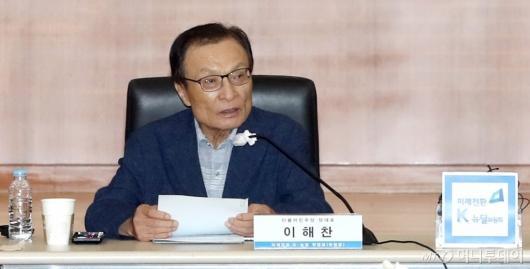 [사진]'뉴딜펀드 정책간담회' 모두발언하는 이해찬 대표
