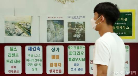 [사진]오늘부터 부동산소유권이전특조법 시행
