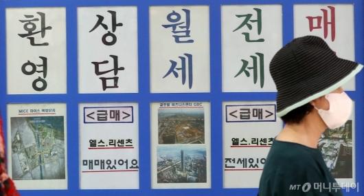 [사진]부동산소유권이전특조법 2년간 한시적 시행