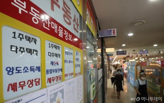 [사진]5일부터 부동산소유권이전특조법 시행