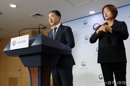 [사진]보건복지부 '의대 정원 확충' 관련 담화문 발표