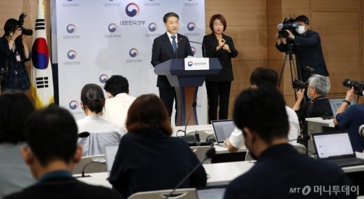 [사진]대국민담화문 발표하는 박능후 장관