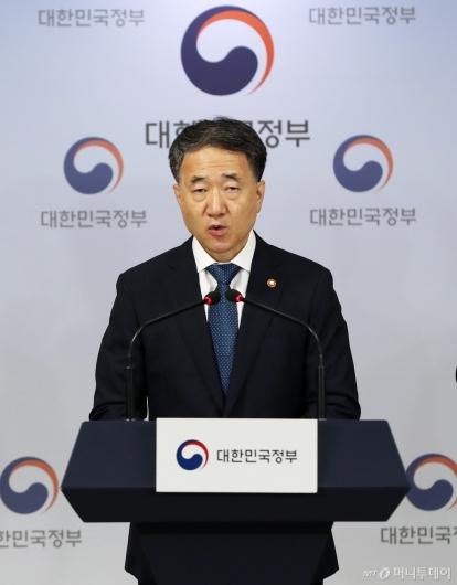 [사진]박능후 장관, 의료계 집단휴진 관련 대국민담화
