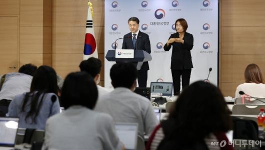 [사진]박능후 장관, 의대정원 확충 불가피한 결정