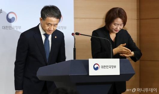 [사진]대국민담화문 발표 마친 박능후 장관