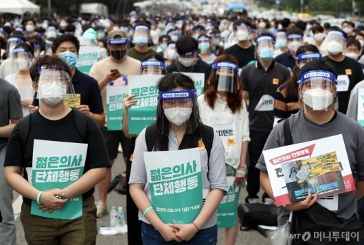 [사진]피켓 든 젊은의사들