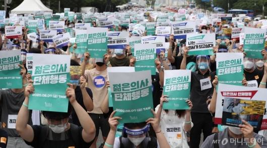 [사진]'젊은의사 단체행동'