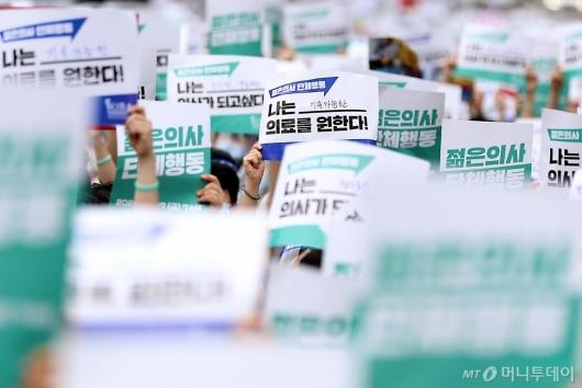 [사진]'나는 지속 가능한 의료를 원한다'