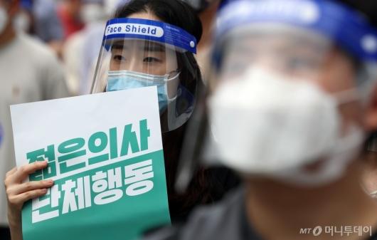 [사진]파업  들어간 전공의들