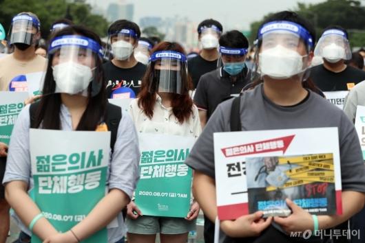[사진]대한전공의협의회 '젊은의사 단체행동'