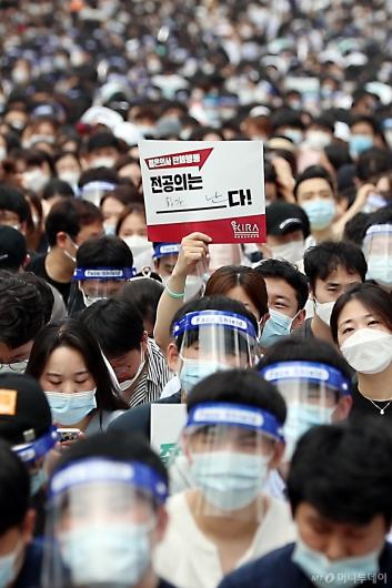 [사진]화난 전공의들