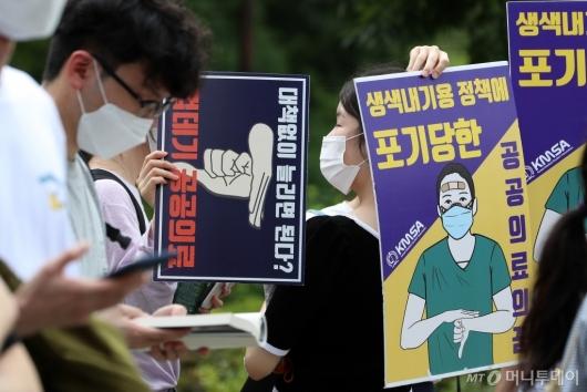 [사진]'포기 당한 공공의료의 꿈'