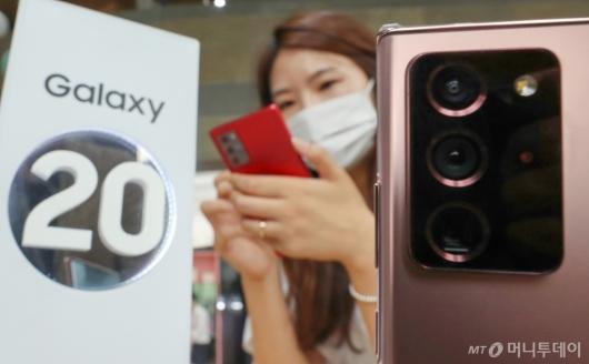 [사진]카메라 기능 향상된 갤럭시 노트20