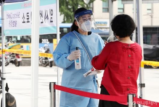 [사진]남대문시장 '코로나19' 집단감염 우려