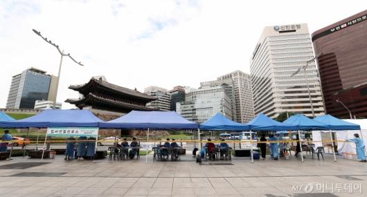 [사진]남대문광장에 마련된 임시 선별진료소