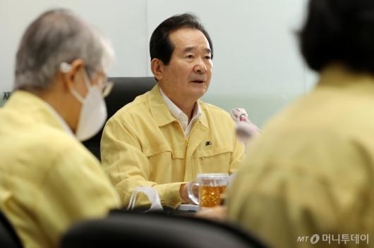 [사진]정세균 총리 '코로나19' 중대본 회의 주재