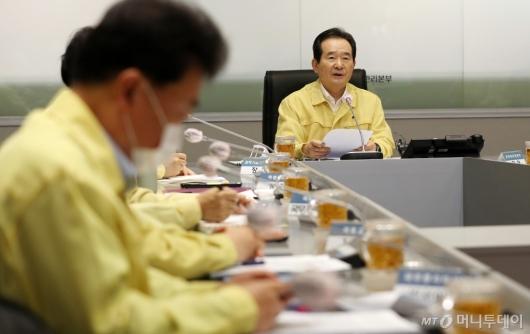 [사진]코로나19 대응 중대본 회의