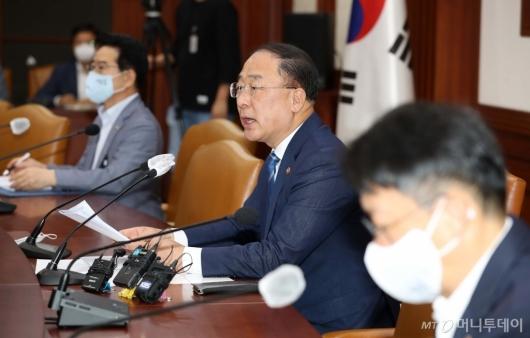 [사진]홍남기 부총리, 제2차 부동산시장 점검 회의 주재