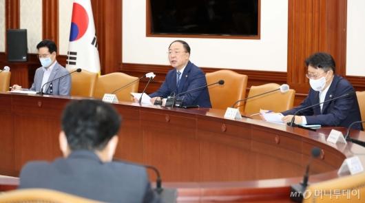 [사진]제2차 부동산시장 점검 관계장관회의