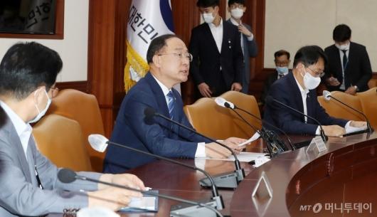 [사진]부동산 점검회의 주재하는 홍남기 부총리