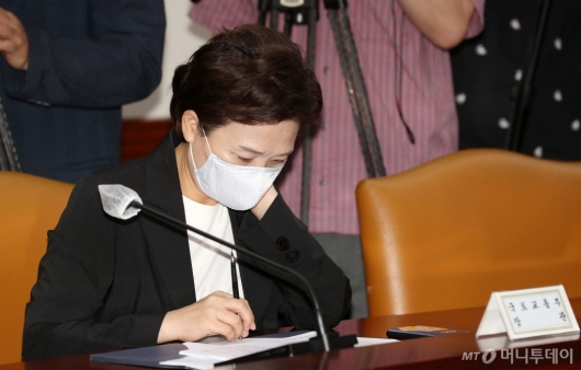 [사진]자료 살펴보는 김현미 장관