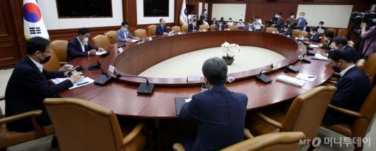 [사진]부동산시장 점검 관계장관회의