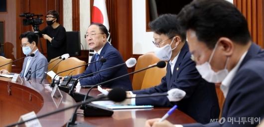 [사진]홍남기 부총리, 두번째 부동산 점검 회의 주재
