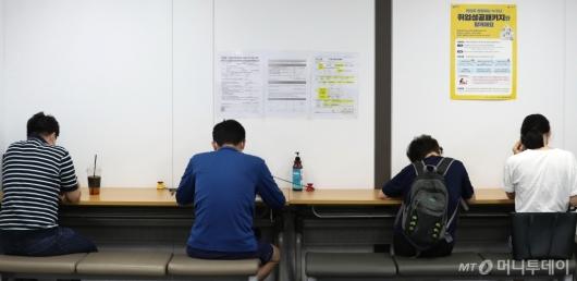 [사진]11년 만에 5개월 연속 취업자 감소