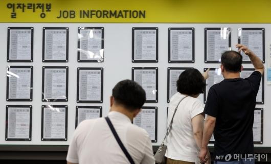 [사진]7월 취업자 5개월째 감소