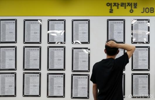 [사진]5개월 연속 취업자 감소