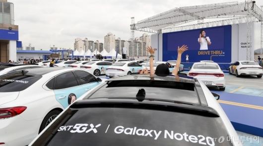[사진]언택트로 진행된 '갤노트20' 개통식