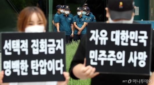 [사진]집회 금지 명령 철회 촉구 기자회견