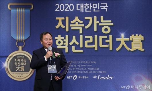 [사진]수상 소감 말하는 김인호 서울시의회 의장