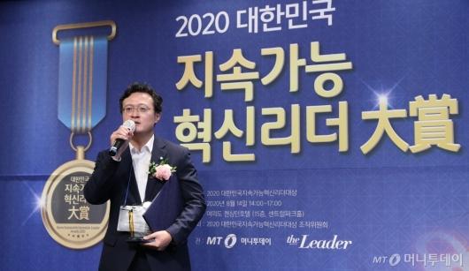 [사진]수상 소감 말하는 채현일 영등포구청장