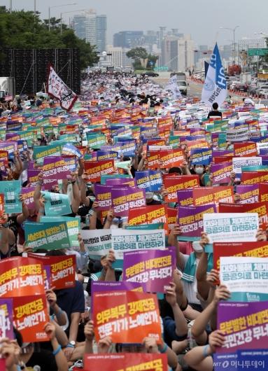 [사진]거리로 나온 의사들