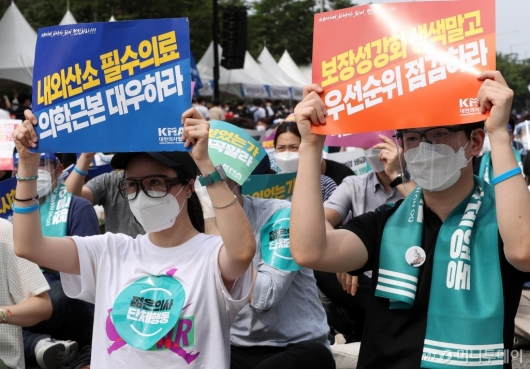 [사진]전공의, 4대악 의료정책 반대