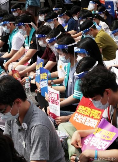 [사진]4대악 의료정책 중단 촉구 궐기대회