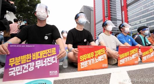 [사진]'4대악 의료정책 중단하라'