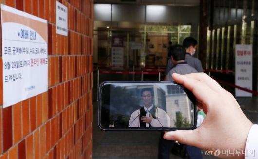 [사진]온라인 수요예배