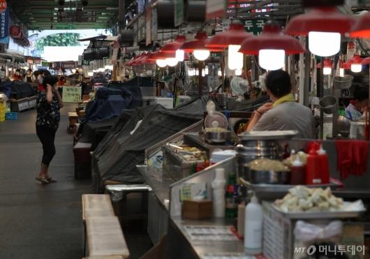 [사진]전통시장 '한산'