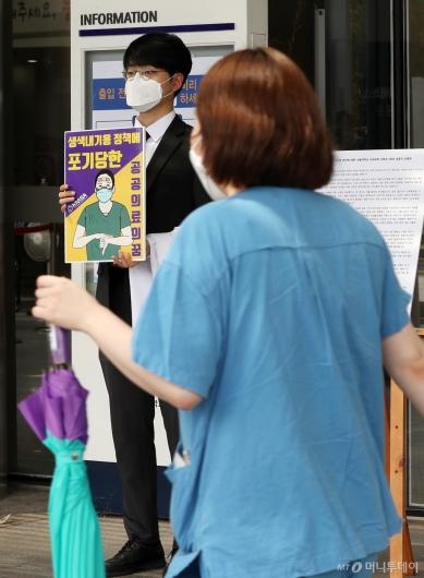 [사진]'생색내기용 정책에 포기당한 공공의료의 꿈'