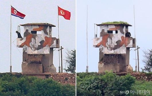 [사진]깃발 내려간 북한 초소